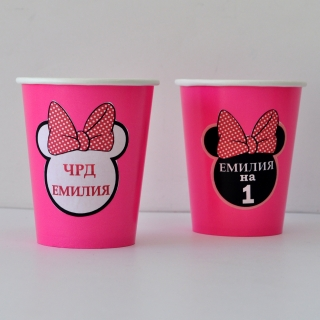 Персонализирана хартиена парти чашка 250 мл Мини Маус