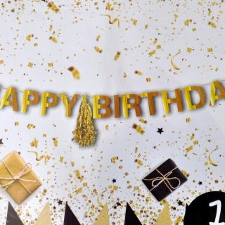 Банер комплект Happy Birthday / Честит Рожден Ден, златни букви с 3 пискюла за декорация
