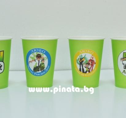Персонализирана хартиена парти чашка 270 мл Бен Тен