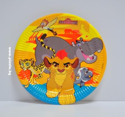 Хартиена парти чинийка Цар Лъв  23 см, лицензирани Дисни