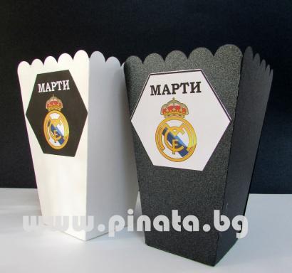 Персонализирана кутийка за пуканки Реал Мадрид