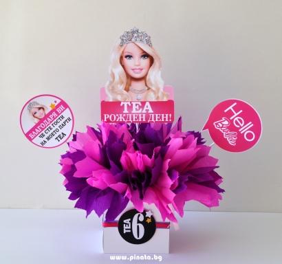 Парти украса за маса Барби / Barbie