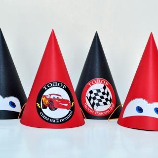 Персонализирана парти шапка Маккуин Колите