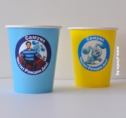 Персонализирана хартиена парти чашка 250 мл Загадките на Блу