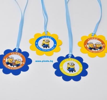 Персонализиран парти медальон Миньони