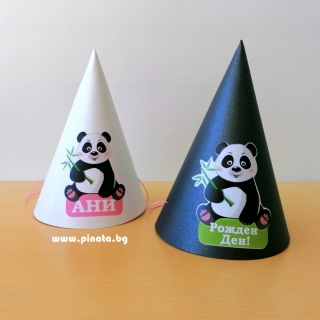 Персонализирана  парти шапка Панда