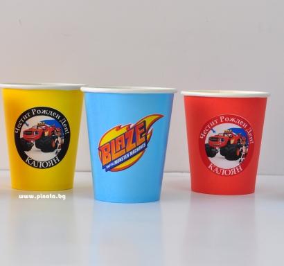 Персонализирана хартиена парти чашка 270 мл Блейз / Пламъчко
