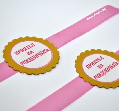 Персонализиран парти медальон тип гривна в розово и златно