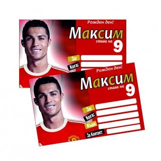 Персонализирана покана за рожден ден Роналдо Манчестър Юнайтед, 6 бр. пакет
