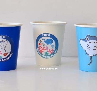 Персонализирана хартиена парти чашка 250 мл Морско дъно Скат