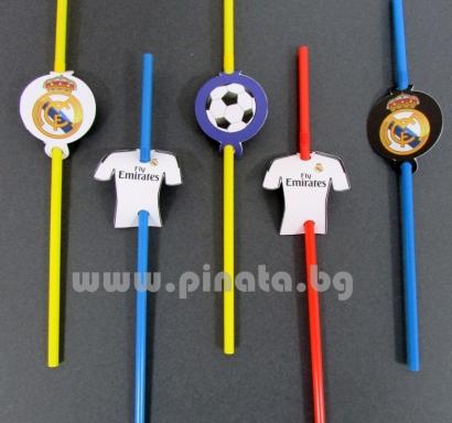 Парти сламки с облър Реал Мадрид