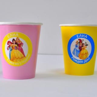 Персонализирана хартиена парти чашка 250 мл. Принцеси, 5бр. пакет