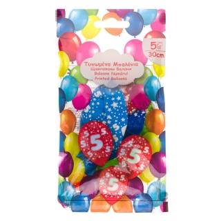 Комплект 5 бр. латексови балони с печат цифра 5, микс цветове
