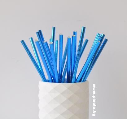 Сламки сини металик еко, 25 бр опаковка