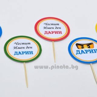 Персонализиран тематичен топер за мъфини Лего Нинджаго