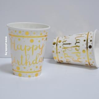 Хартиена чашка Happy Birthday бяла с злато премиум