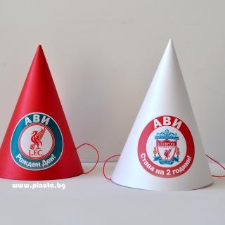 Персонализирана парти шапка Ливърпул