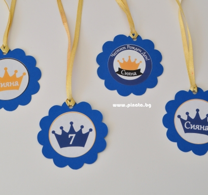 Персонализиран парти медальон златна Корона