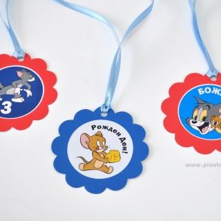 Персонализиран парти медальон Том и Джери