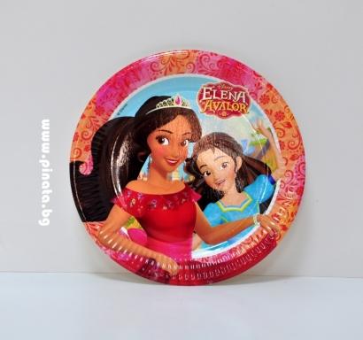 Хартиена парти чинийка Елена от Авалор, 23 см, лицензирани Дисни