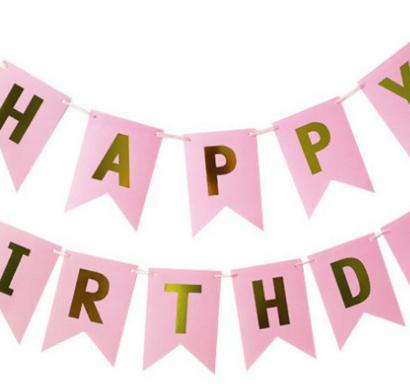 Банер комплект Happy Birthday / Честит Рожден Ден, розов със златни букви