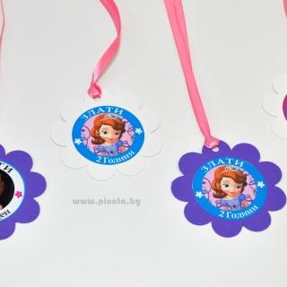 Персонализиран парти медальон  Принцеса София