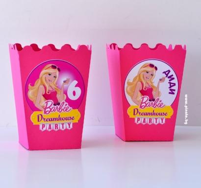 Персонализирана кутийка за пуканки Барби