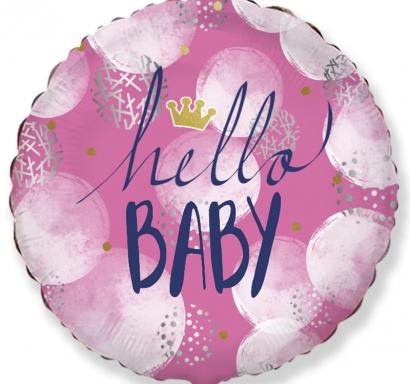 Фолиев балон с текст Hello Baby, бебе момиче, 45 см диаметър