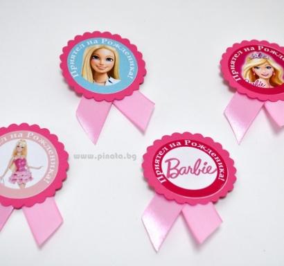 Персонализиран парти медальон тип значка Барби