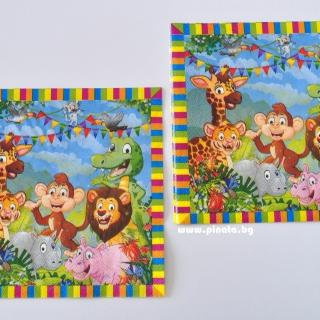 Парти салфетки Сафари, животни, джунгла 33х33 см