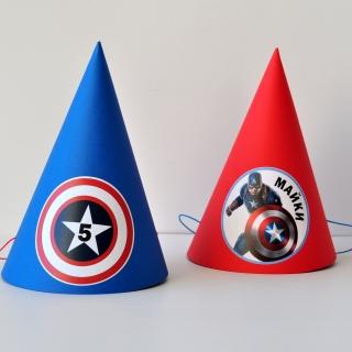 Персонализирана парти шапка Капитан Америка