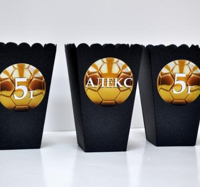 Персонализирана кутийка за пуканки Футбол Златна топка