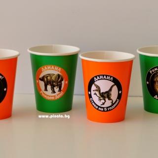 Персонализирана хартиена парти чашка 270 мл Динозаври