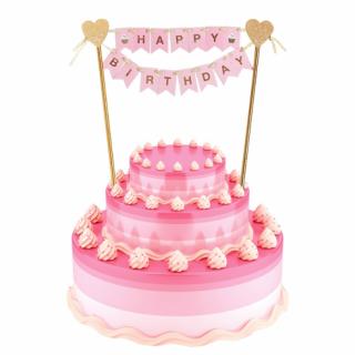 Декорация за торта в розово, златно и брокат с текст Happy Birthday, 25см /Gd/