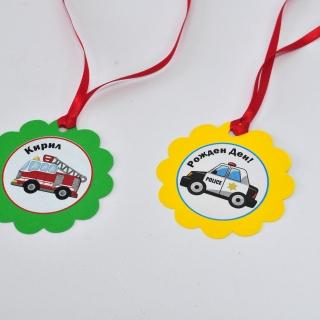 Персонализиран парти медальон Транспортни средства, 5бр. пакет