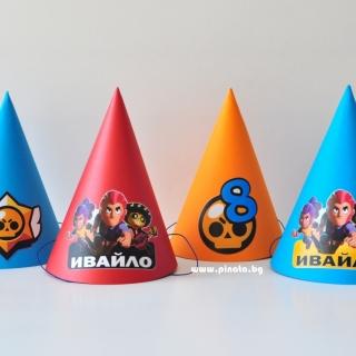 Персонализирана парти шапка Брол Старс