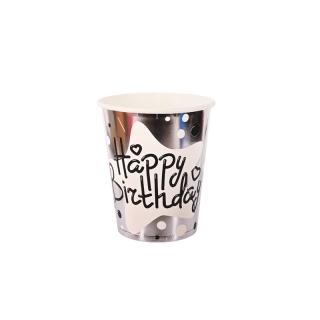 Хартиена парти чашка с текст Happy birthday, цвят сребро фолио,  240 мл, 10 бр. в опаковка