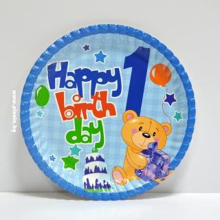 Хартиена парти чинийка Честит първи рожден ден момче